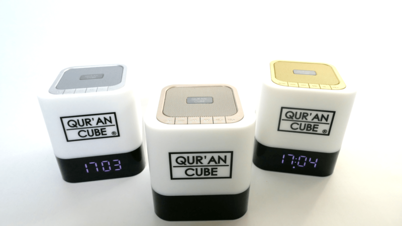 Little Ummah - Quran Cube LED X - All