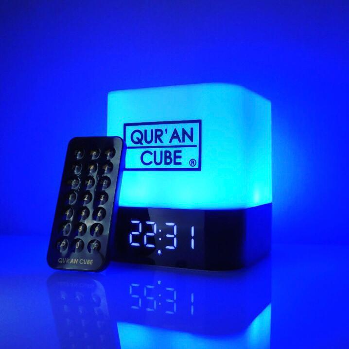 Little Ummah - Quran Cube LED X