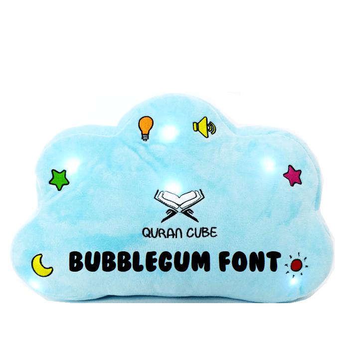 Little Ummah - Quran Cube Pillow Blue Bubblegum Font