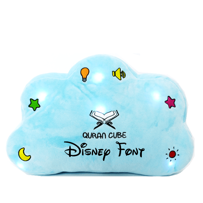 Little Ummah - Quran Cube Pillow Blue Disney Font