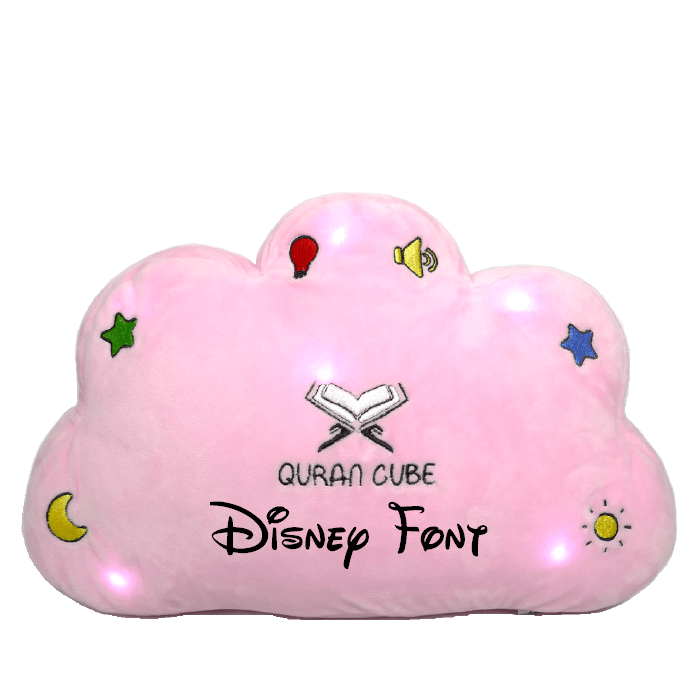 Little Ummah - Quran Cube Pillow Pink Disney Font