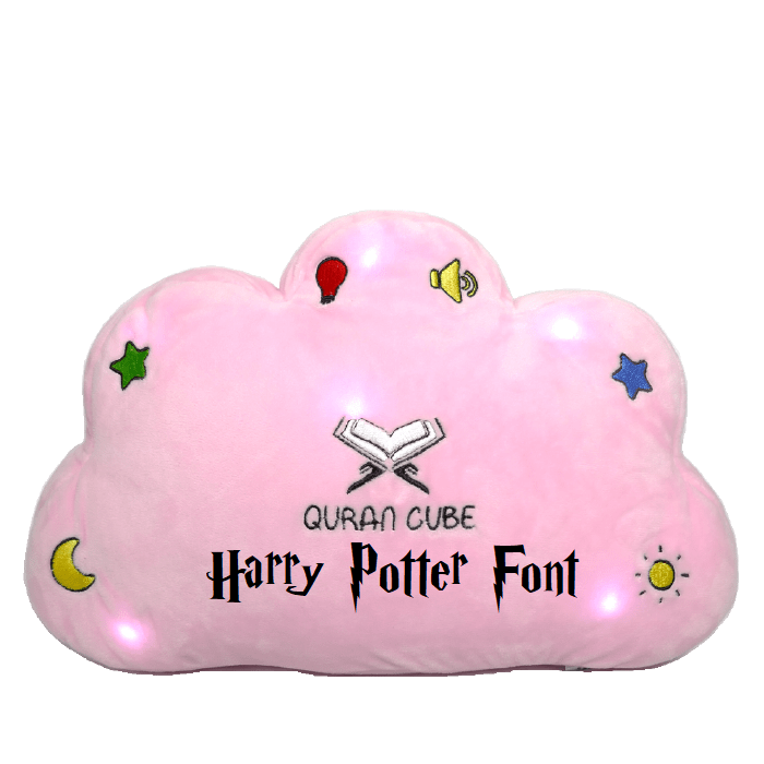 Little Ummah - Quran Cube Pillow Pink Harry Potter Font