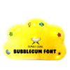 Little Ummah - Quran Cube Pillow Yellow Bubblegum Font