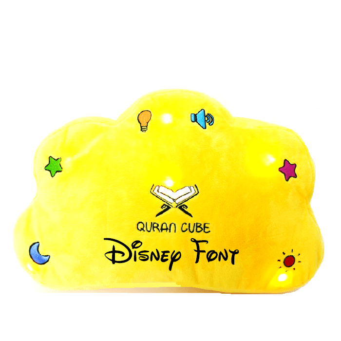 Little Ummah - Quran Cube Pillow Yellow Disney Font