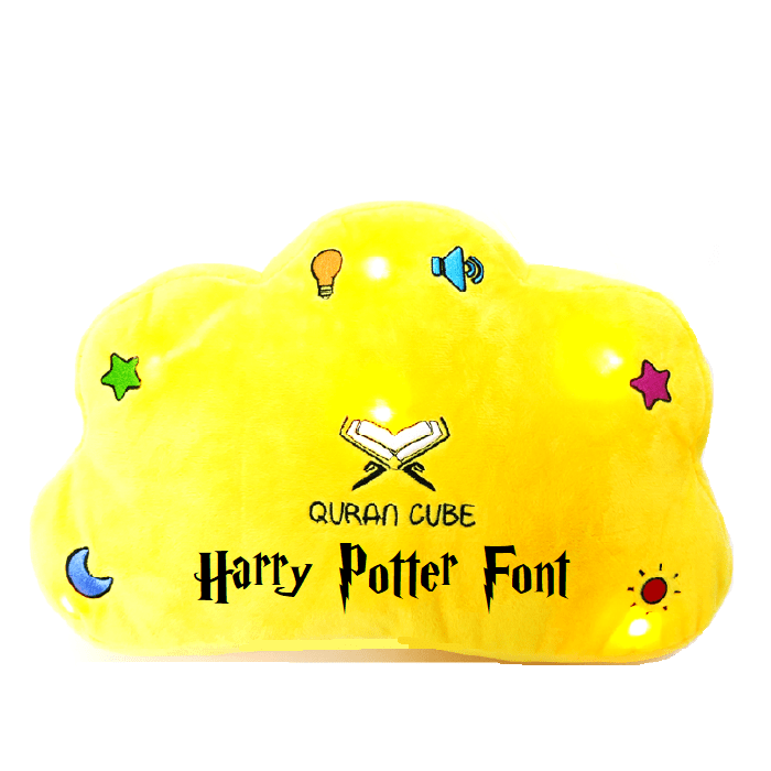 Little Ummah - Quran Cube Pillow Yellow Harry Potter Font