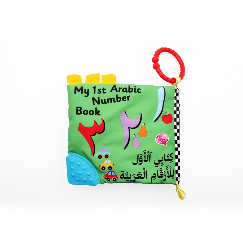 Little Ummah - Soft Cloth Book Numbers