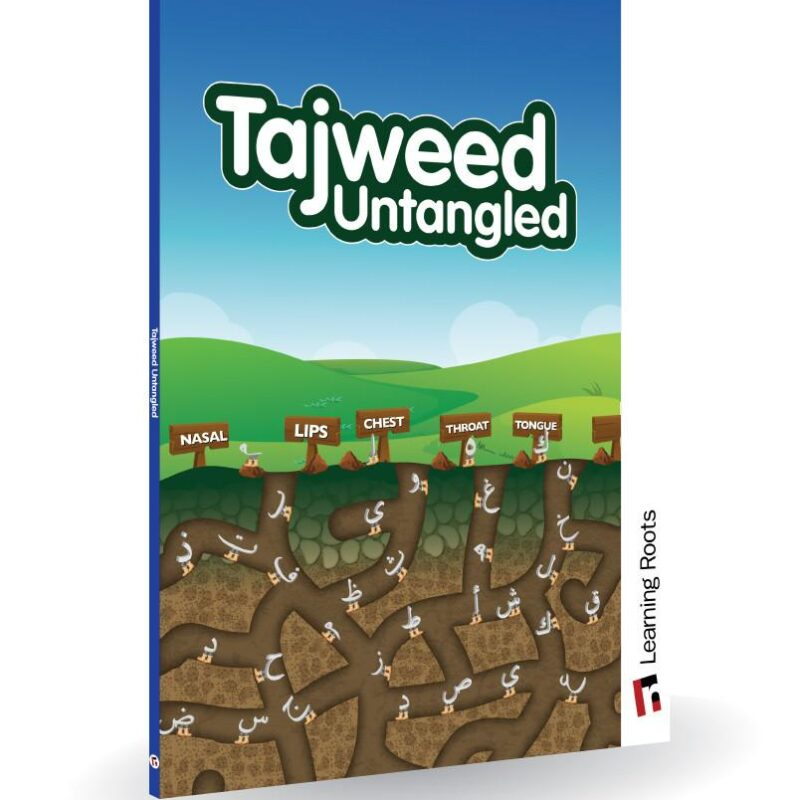 Little Ummah - Tajweed Untangled