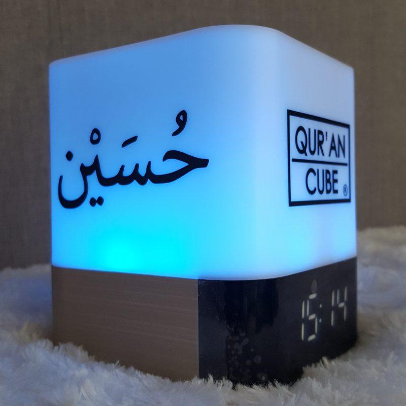 Little Ummah - Personalised LED X
