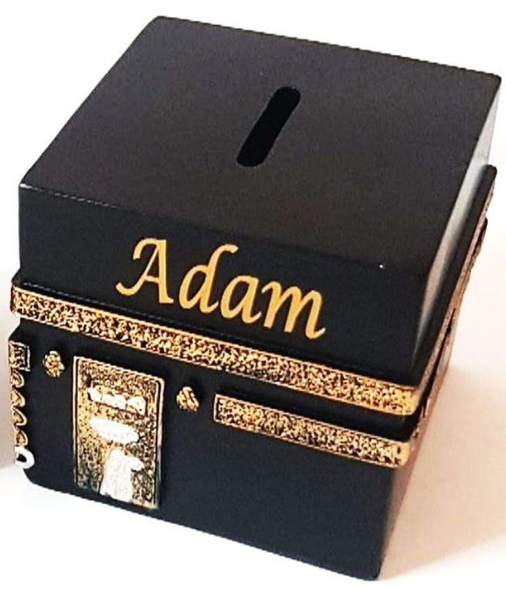 Little Ummah - Personalised Ka`ba Money Box