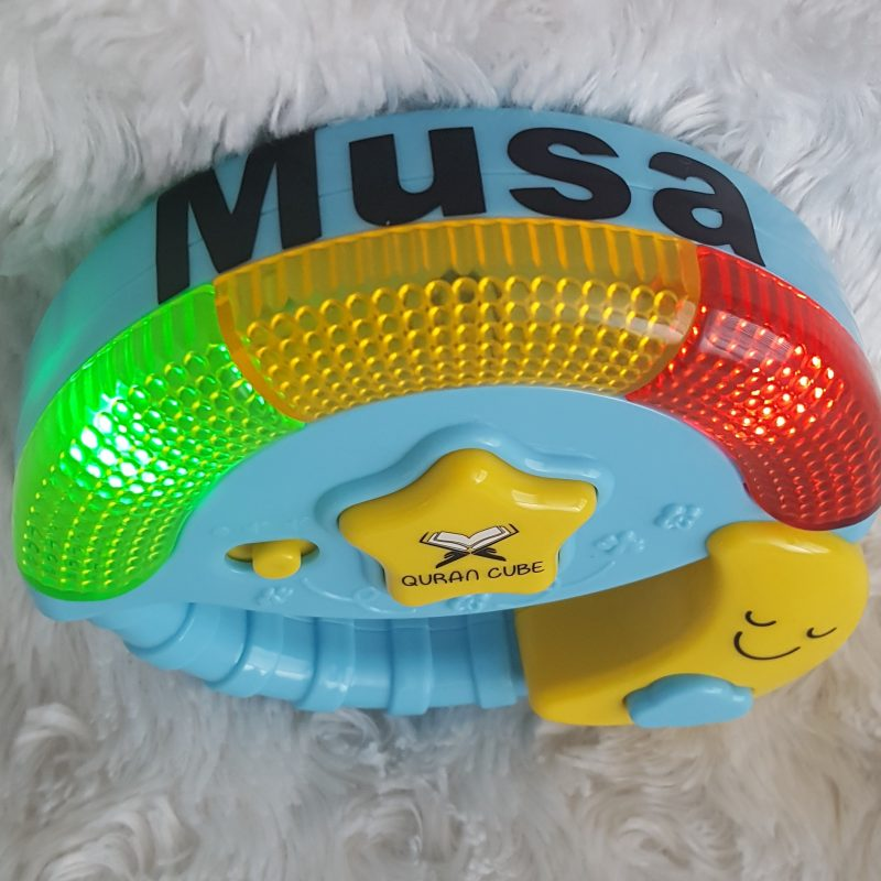 Little Ummah - Personalised Blue Baby Wheel