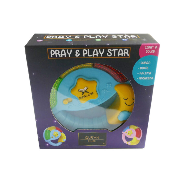 Little Ummah - Pray and Play Star