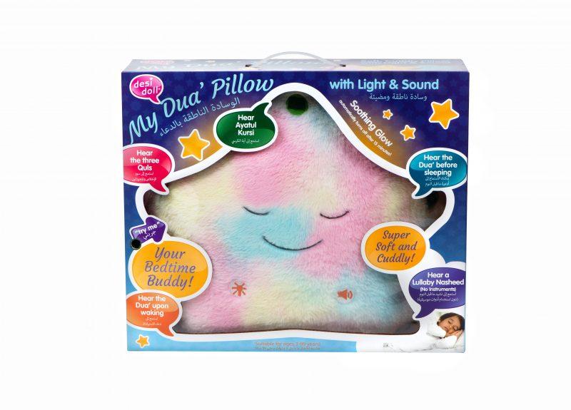 Little Ummah - My Dua Pillow (Candyfloss)
