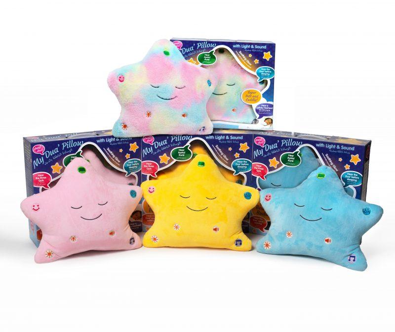 Little Ummah - My Dua Pillow (Complete Set)