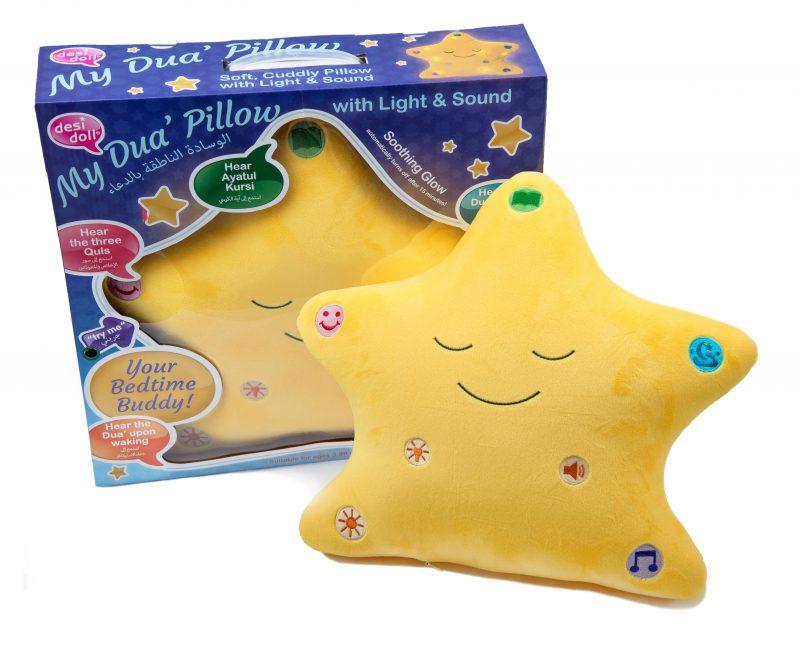 Little Ummah - My Dua Pillow (Yellow)