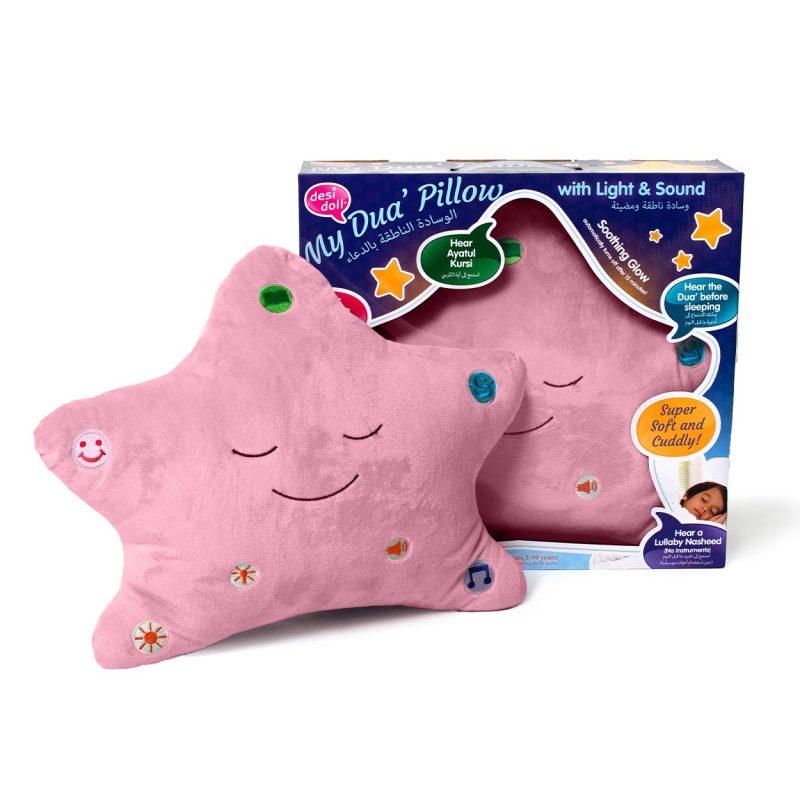 Little Ummah - My Dua Pillow (Pink)