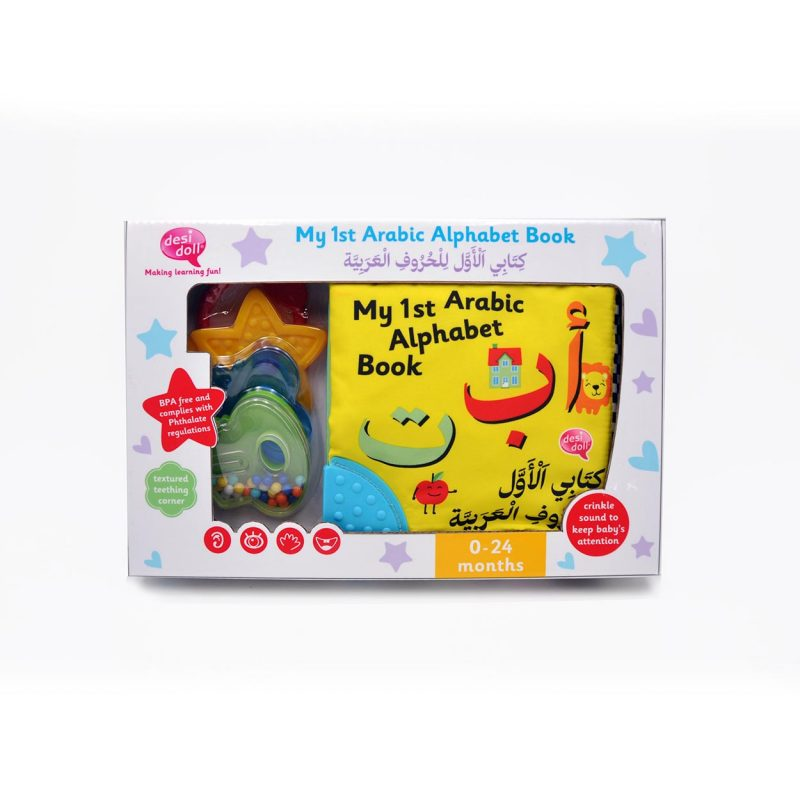 Little Ummah - Soft Cloth Arabic Alphabet Book