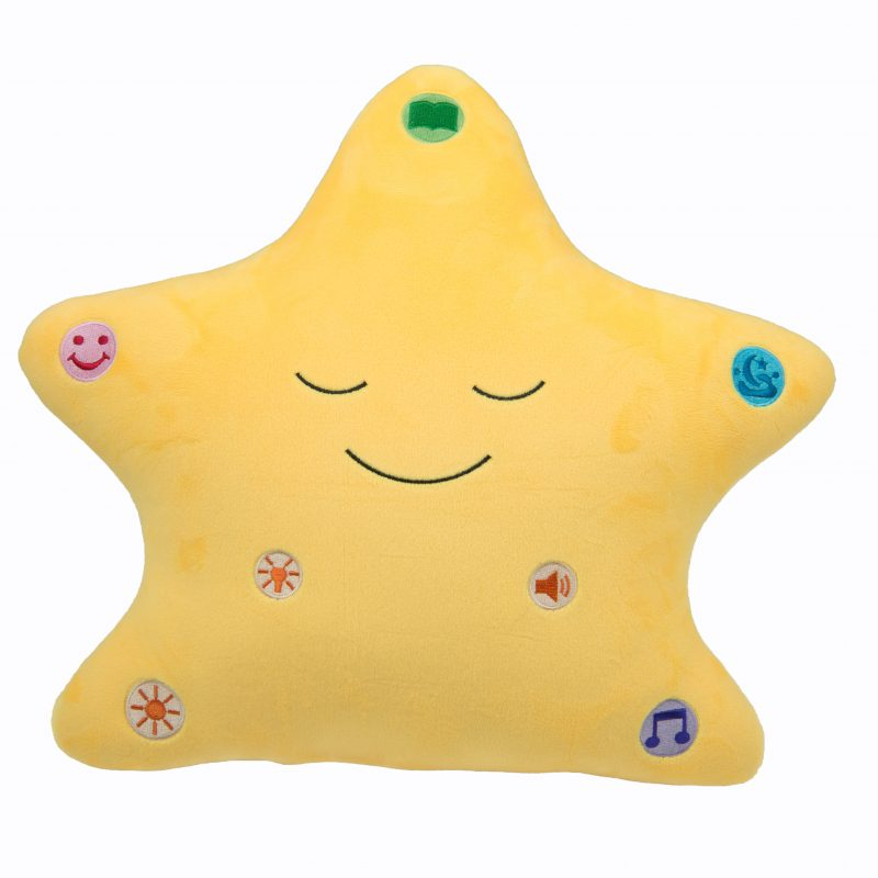 Little Ummah - My Dua Pillow (Yellow)