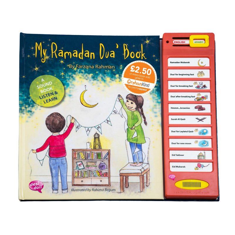 Little Ummah - My Ramadan Dua Book