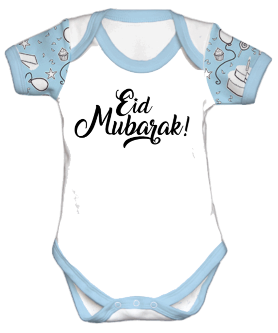 Little Ummah - Boys Eid Sleepsuit