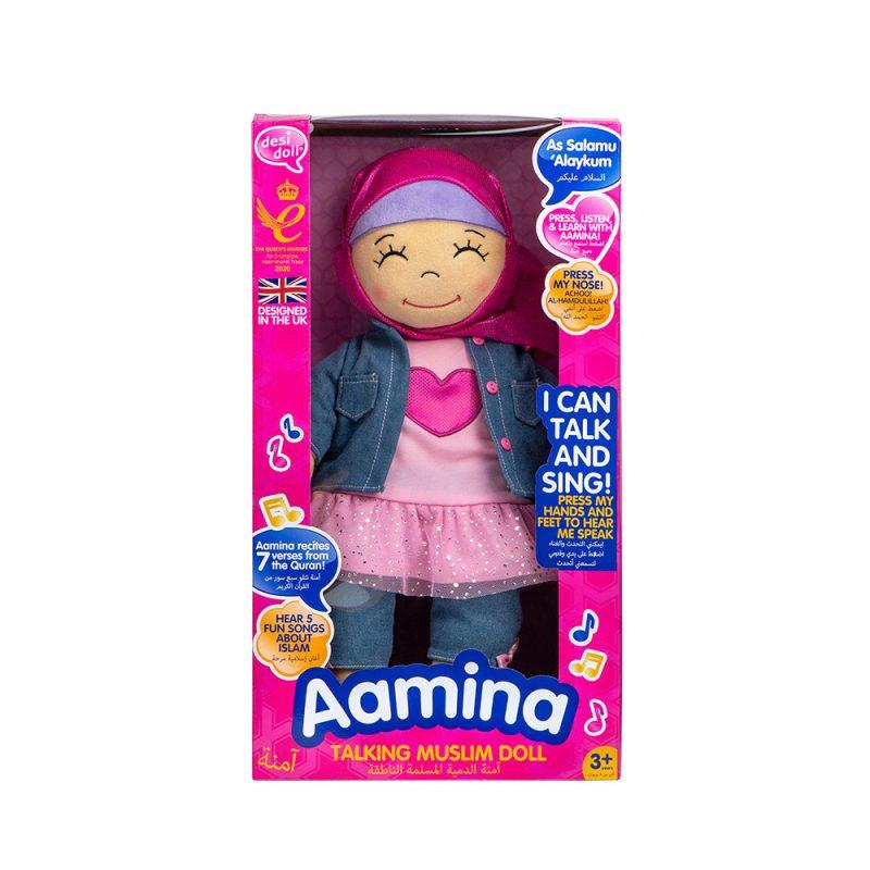Little Ummah - Aamina Doll