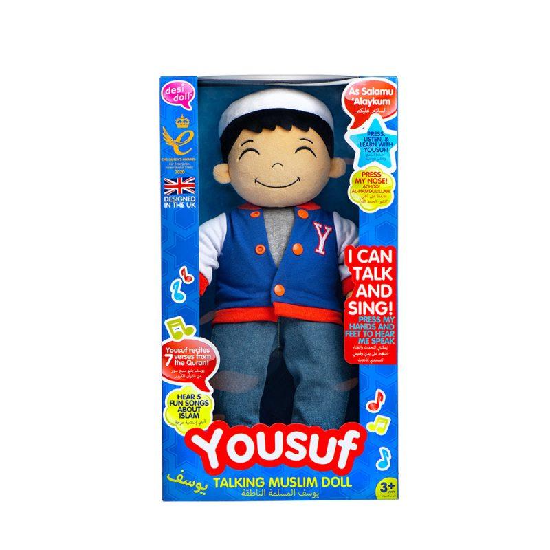 Little Ummah - Yousuf Doll
