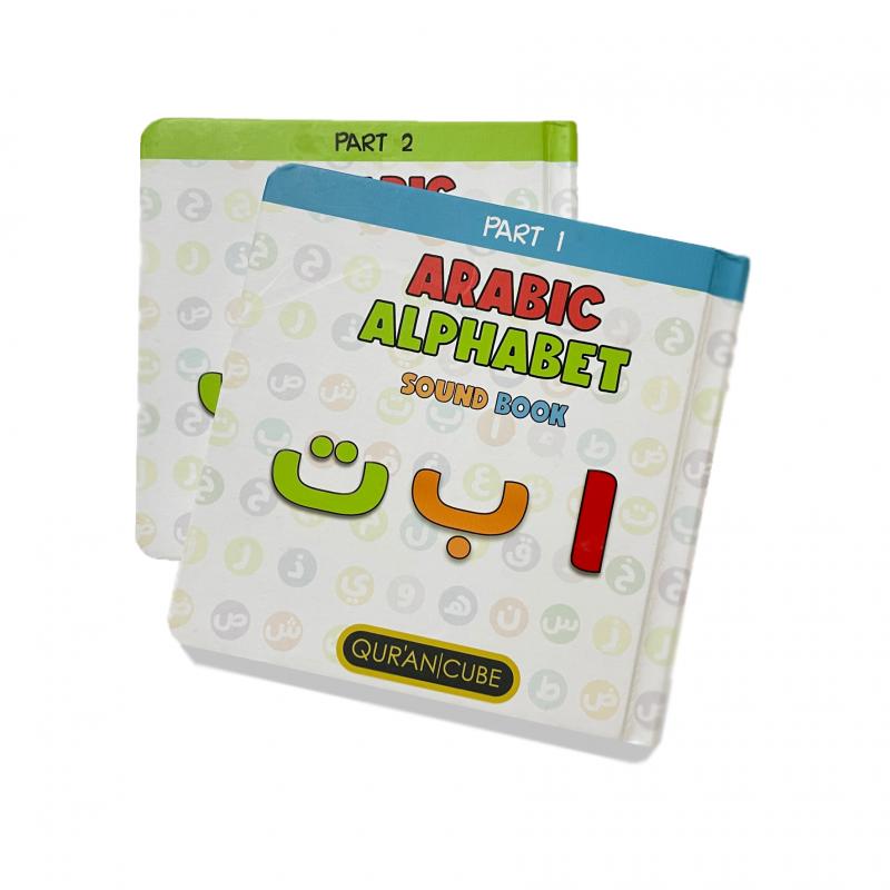 Little Ummah - Arabic Alphabet Sound Book