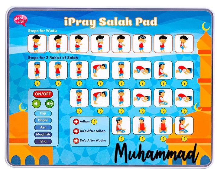 Little Ummah - Personalised Boys Salah Pad